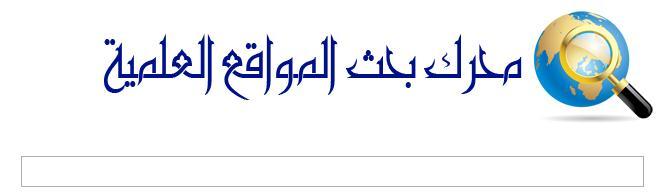 غير مسجل  ارجوا تواجدك قبل اضافة موضوع بالقسم الاسلامي mb2.jpg