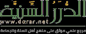 الله اللطيف سبحانه logo.png